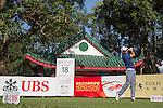 Pablo Larrazabal of Spain tees off the 18th hole during the 58th UBS Hong Kong Golf Open as part of the European Tour on 09 December 2016, at the Hong Kong Golf Club, Fanling, Hong Kong, China. Photo by Vivek Prakash / Power Sport Images