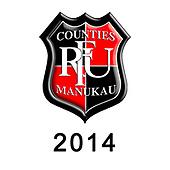 Counties Manukau Rugby 2014