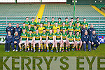 Players and management of the Kerry Minor Squad 2013.Front l-r: Siobhán Moriarty (physio) John O'Keeffe (physical trainer/selector) Cian Sayers (Kerins O'Rahilly's) Tony Brosnan (Dr Crokes) Greg Horan (Austin Stacks) Jack Savage (Kerins O'Rahillys) Conor Keane (Killarney Legion) Shane O'Connor (John Mitchel's) Michéal Burns (Dr Crokes) Killian Spillane (Templenoe) Conor O'Shea (St Mary's) Mickey Ned O'Sullivan (bainsteoir) Peter Keane (selector). Middle l-r: Pat McTigue (leas runai Coiste Chontae Chiarraí) Jerry Fitzmaurice (logistics) John Rice (Templenoe) Brian Sugrue (Renard) Matthew Flaherty (Dingle) Darragh O'Shea (Ballydonoghue) Kevin Shanahan (Ardfert) Shane Ryan (Rathmore) Barry O'Sullivan (Dingle) Kieran Murphy (Glenflesk) Paudie Carroll (Ardfert) Christina Foley (physio) Colm Horgan (logistics). Back l-r: Cian O'Connor (Castleisland Desmonds) Eanna O Conchuir (An Ghaeltacht) Cathal O Luing (An Ghaeltacht) Brian Wall (Beale) Fionan Clifford (Waterville) Padraig O Conchuir (Dingle) Conor Jordan (Austin Stacks), Sean T. Dillon (St. Senans) David Foran (St. Senans) Joe O'Kelly (Austin Stacks). Missing from picture, Tomás Ó Sé (An Ghaeltacht) and Tom O'Sullivan (Dingle).