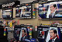 A photograph made available on September 9th, 2012. shows.Sharp Corp. televisions are seen in an electronics store, in Tokyo, August 26, 2011..Sharp Corp. announced that it?s offering Japanese real estate including the Osaka headquarters as collateral to get new bank loans up to 150 billion yen or $1.9 billion from two of its main creditor banks..Sharp is currently in talks with Hon Hai Precision Industry over plans for the company to buy about 10 percent stake.