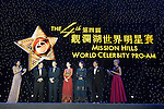 (From second left to the right) Pakho Chau, Charmaine Sheh, Miriam Yeung during the Opening Ceremony of the the World Celebrity Pro-Am 2016 Mission Hills China Golf Tournament on 20 October 2016, in Haikou, China. Photo by Weixiang Lim / Power Sport Images