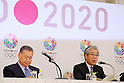 (L to R) Yoshiro Mori . Tsunekazu Takeda, JANUARY 24, 2014 : Tokyo Organising Committeee of the Olympic and Paralympic Games member attend press conference in Tokyo, Japan. The Tokyo Organising Committee of the Olympic and Paralympic Games (Tokyo 2020) was formally established today and will be headed by former Prime Minister of japan Yoshiro Mori.  (Photo by Yusuke Nakansihi/AFLO SPORT) [1090]