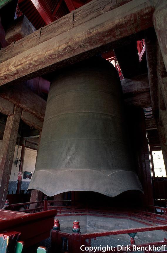 China, Peking, große Glocke im Tempel der großen Glocke (Da Zhong-Si)