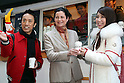 January 12, 2017, Tokyo, Japan - McDonald's Japan president Sarah Casanova (C) and Japanese actor Toshio Kakei (L) attend a promotional event for McDonald's new coffee and they distribute free samples to customers in Tokyo on Thursday, January 12, 2017. The hamburger restaurant chain will launch the new taste coffee at their restaurants from January 16.   (Photo by Yoshio Tsunoda/AFLO) LWX -ytd-