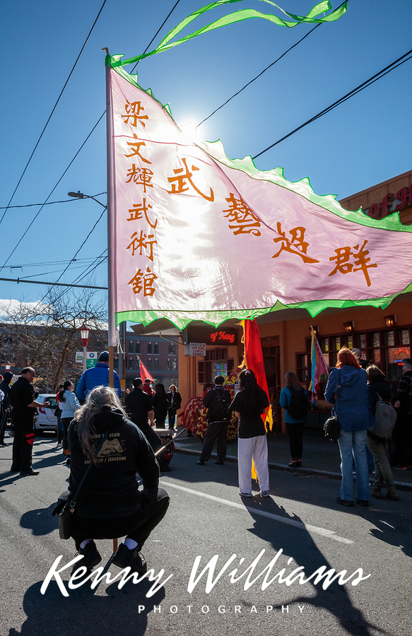 Pink Chinese Flag Backlit by the Sun, Lunar New Year Celebration, Chinatown, Seattle, WA.