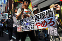 Tokyo, Japan - June 17: People marched against nuclear power plants in Japan at Mitaka, Tokyo, Japan on June 17, 2012. As Japanese Government decided to restart Oi Nuclear Power Plants No.3 and 4 in Fukui, people spoke up against the restart throughout the nation. .