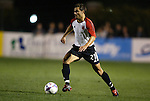 20 March 2004: Dema Kovalenko during the first half. DC United of Major League Soccer defeated the Charleston Battery of the A-League 2-1 at Blackbaud Stadium in Charleston, SC in a Carolina Challenge Cup match..