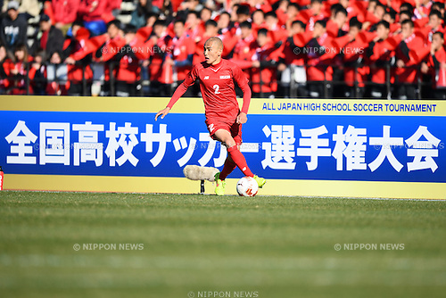 Kaito Abe (), <br /> JANUARY 5, 2017 - Football / Soccer : <br /> 95th All Japan High School Soccer Tournament Quater Final between <br /> Higashi Fukuoka 0-1 Tokaidai Gyosei <br /> at Kawasaki Todoroki Stadium, Kanagawa, Japan.<br /> (Photo by AFLO SPORT)
