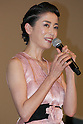Pale Moon Stage Greeting at TIFF 2014
