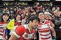 Rugby test match : France vs Japan at the U Arena in Nanterre, France