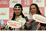 January 11, 2017, Tokyo, Japan - Japanese actors Shota Matsuda (L) and Kenta Kiritani display Japan's telecom giant KDDI's new smart phone line up in Tokyo on Wednesday, January 11, 2017. KDDI announced the new student disscount rate service against low-cost MVNO smart phone service.   (Photo by Yoshio Tsunoda/AFLO) LWX -ytd-
