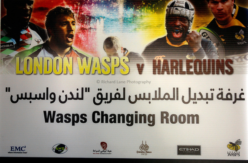 Photo: Richard Lane/Richard Lane Photography. London Wasps v Harlequins. LV= Cup. 30/01/2011. Wasps changing room at the Emirates Palace Hotel.