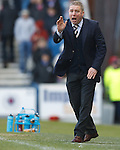 Ally McCoist bawling at his side