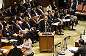 Bank of Japan Governor Kuroda at budget committee of upper house at National Diet