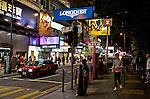 Hong Kong at night from Kowloon
