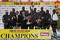 Rugby: 2013-14 IRB Sevens World Series Tokyo Sevens 2014