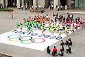 August 25, 2016, Tokyo, Japan - 100 elementary school children make a large Tokyo 2020 Paralympic emblem with 45 blue tiles at the square of the Tokyo city hall in Tokyo on Thursday, August 25, 2016. Children calabrate at the four years before event to go to the Tokyo 2020 Paralympic Games.    (Photo by Yoshio Tsunoda/AFLO) LWX -ytd-