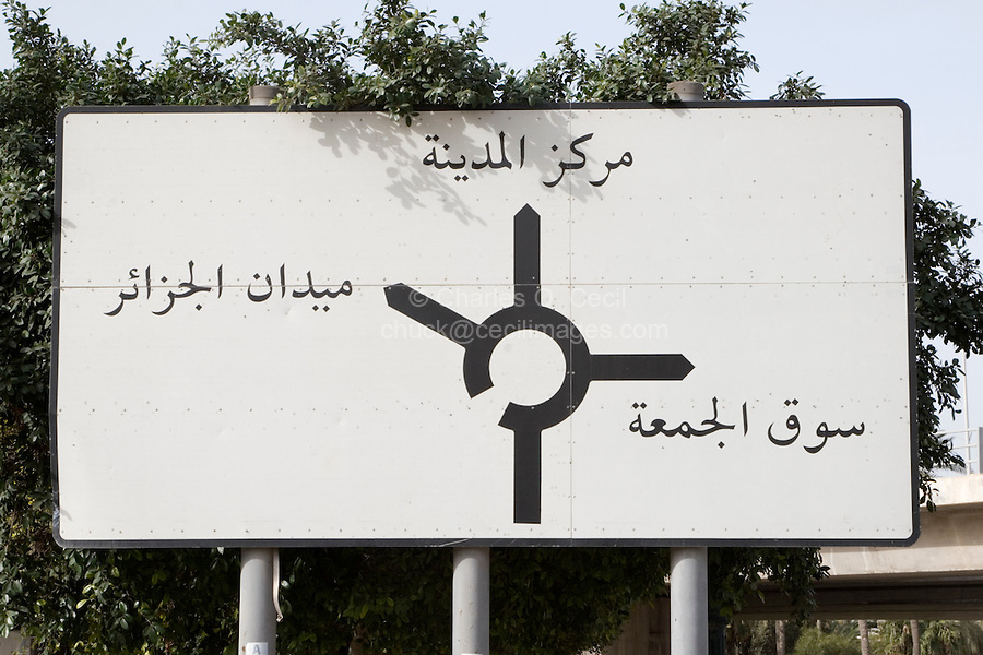 Tripoli, Libya - Road Sign, Highway Sign, Arabic Only