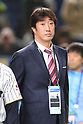 Yasuhiko Yabuta, <br /> MARCH 15, 2017 - WBC : <br /> 2017 World Baseball Classic <br /> Second Round Pool E Game <br /> between Japan - Israel <br /> at Tokyo Dome in Tokyo, Japan. <br /> (Photo by YUTAKA/AFLO SPORT)