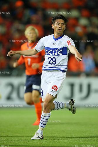 Koki Mizuno (Ventforet), .APRIL 10, 2013 - Football /Soccer : .2013 J.LEAGUE Yamazaki Nabisco Cup .between Omiya Ardija 1-3 Ventforet Kofu .at NACK5 Stadium Omiya, Saitama, Japan. .(Photo by YUTAKA/AFLO SPORT)