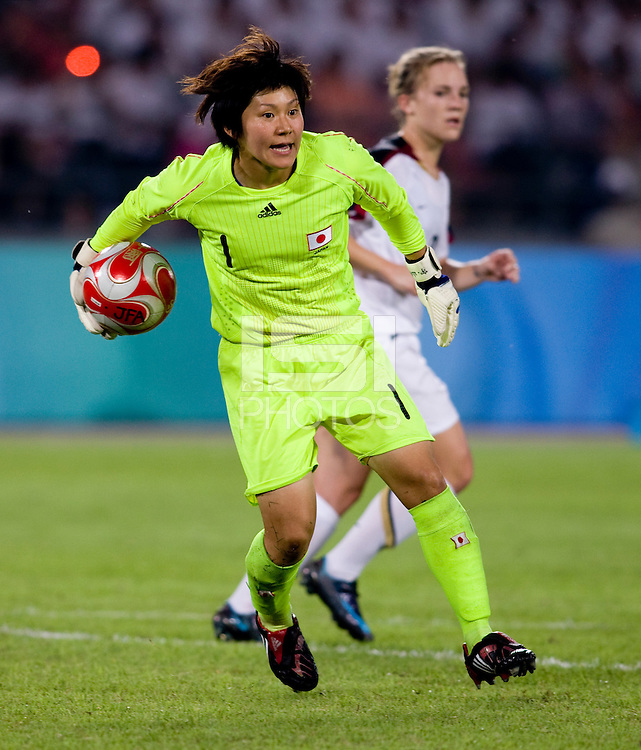 Miho Fukumoto. The USWNT defeated Japan, 4-2, during the semi-finals of the Beijing 2008 Olympics in Beijing, China.