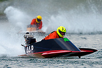 44-P    (Outboard Hydroplane)