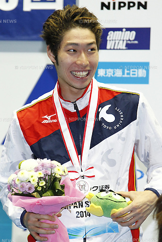 Kousuke Hagino,<br /> APRIL 13, 2014 - Swimming : <br /> JAPAN SWIM 2014 <br /> Men's 200m Backstroke Vicrotry ceremony<br /> at Tatsumi International Swimming Pool, Tokyo, Japan. <br /> (Photo by AFLO SPORT)