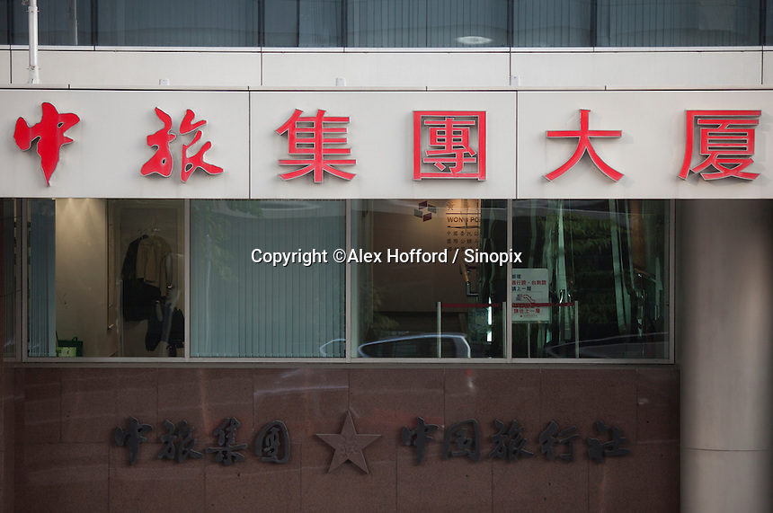 An exterior shot of China Travel Service, Central district, Hong Kong, China, 28 April 2014.