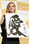 Jessica Chastain poses for the cameras during a stage greeting for her film The Zookeeper's Wife on November 27, 2017, Tokyo, Japan. Chastain greeted fans during the promotional event for the movie which will be released in Japan on December 15. (Photo by Rodrigo Reyes Marin/AFLO)