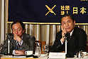 Apr 13, 2010 - Tokyo, Japan - (L-R) Haruhiko Kataoka and ex-policeman Toshiro Semba answer journalists questions during a press-conference hold at the Foreign Press Correspondent of Japan in Tokyo, April 13, 2010.