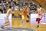 Catalunya vs Montenegro: 83-57.<br /> Nuria Martinez vs Dragana Zivkovic.
