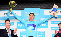 Picture by SWpix.com - 03/05/2018 - Cycling - 2018 Tour de Yorkshire - Stage 1: Beverley to Doncaster - Harry  Tanfield of Canyon Eisberg celebrates in The General Classification Jersey