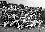 A KILLARNEY hurling team in the 1940's. .Photo by Daniel MacMonagle..from the MacMonagle, Killarney photo archive.www.macmonagle.com