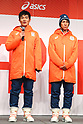 (L-R) <br /> Yoshihiro Nitta, <br /> Noriaki Kasai, <br /> NOVEMBER 1, 2017 : <br /> A press conference about presentation of Japan national team official sportswear <br /> for the 2018 PyeongChang Winter Olympic and Paralympic Games, in Tokyo, Japan. <br /> (Photo by Naoki Nishimura/AFLO)