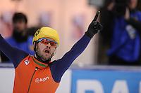 "SHORT TRACK: MOSCOW: Speed Skating Centre ""Krylatskoe"", 14-03-2015, ISU World Short Track Speed Skating Championships 2015, Final A 1500m Men, Sjinkie KNEGT (#148   NED), ©photo Martin de Jong"