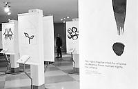 Ausstellung zum Thema &quot;Menschenrechte&quot; im Foyer des UN-Gebaeudes. Jeder Artikel der Menschenrechtscharta ist mit einer anderen Grafik symbolisiert.<br /> Hier: Der Artikel 30: Es gibt kein Recht einem anderen Menschen diese Menschenrechte zu zerstoeren.<br /> New York City, 5.1.1999<br /> Copyright: Christian-Ditsch.de<br /> [Inhaltsveraendernde Manipulation des Fotos nur nach ausdruecklicher Genehmigung des Fotografen. Vereinbarungen ueber Abtretung von Persoenlichkeitsrechten/Model Release der abgebildeten Person/Personen liegen nicht vor. NO MODEL RELEASE! Don't publish without copyright Christian-Ditsch.de, Veroeffentlichung nur mit Fotografennennung, sowie gegen Honorar, MwSt. und Beleg. Konto:, I N G - D i B a, IBAN DE58500105175400192269, BIC INGDDEFFXXX, Kontakt: post@christian-ditsch.de]