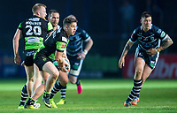 Picture by Allan McKenzie/SWpix.com - 11/05/2017 - Rugby League - Ladbrokes Challenge Cup - Featherstone Rovers v Halifax RLFC - The LD Nutrition Stadium, Featherstone, England  - Halifax's Scott Murrell.