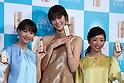 Shiseido promotes sunscreen line Anessa