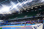General view, <br /> AUGUST 12, 2016 - Swimming : <br /> Women's 50m Freestyle Heat <br /> at Olympic Aquatics Stadium <br /> during the Rio 2016 Olympic Games in Rio de Janeiro, Brazil. <br /> (Photo by Yohei Osada/AFLO SPORT)
