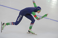 SPEED SKATING: STAVANGER: Sørmarka Arena, 29-01-2016, ISU World Cup, 1000m Ladies Division A, Jorien ter Mors (NED), ©photo Martin de Jong