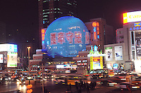 Bustling and busy downtown Shanghai, China..