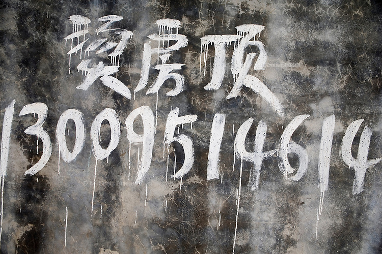 Laborers numbers are painted on a wall in Hohhot, Inner Mongolia, China.