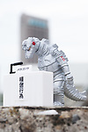 Film character Mechagodzilla bows in deep apology during a press conference on September 14, 2016, Tokyo, Japan. Japanese toy maker Bandai created a series of four monsters called the ''Godzilla Toho Monsters Press Conference'' marketed as vending machine capsule toys. The model monsters are bowing in front of a press stand expressing their formal apologies for acts of destruction in the country. They are on sale for 300 Yen (approx USD 2.92) each. (Photo by Rodrigo Reyes Marin/AFLO)