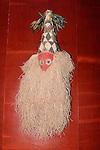 African Face Mask, The Cooking Place, Animal Kingdom Lodge, Disney's Animal Kingdom, Jiko Restaurant, Orlando, Florida