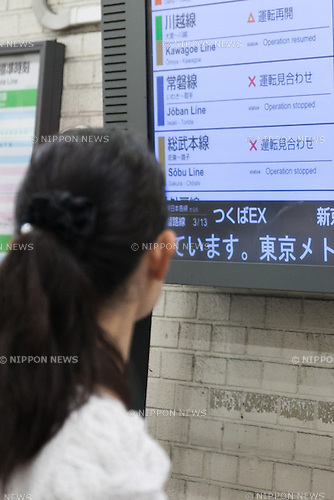 A JR East commuter checks an electronic board for train service availability at Meguro Station on August 22, 2016, Tokyo, Japan. Typhoon Mindulle lashed Chiba Prefecture located east of Tokyo on Monday around 12:30pm. East Japan Railway Co. has reported incidents on different lines including JR Yamanote where a tree fell at JR Harajuku Station. (Photo by Rodrigo Reyes Marin/AFLO)