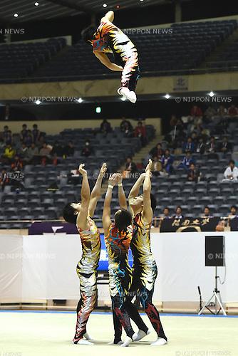Aomori University team group, <br /> NOVEMBER 16, 2014 - Rhythmic Gymnastics : 67th All Japan Rhythmic Gymnastics Championships, Men's team at Yoyogi 1st Gymnasium in Tokyo, Japan. <br /> (Photo by AFLO SPORT) [1220]