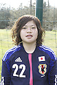 Saki Takano (JPN), APRIL 3, 2012 - Football / Soccer : Women's International Friendly match between France B and U-20 Japan in Clairefontaine, France. (Photo by AFLO SPORT)