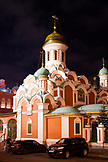 RUSSIA, Moscow. Kazan Cathedral in the Red Square at night.