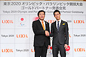 (L-R) Yoshiaki Fujimori, Kei Nishikori, NOVEMBER 26, 2015 : <br /> LIXIL has Press conference in Tokyo. LIXIL announced that it has entered into a partnership agreement with the Tokyo Organising Committee of the Olympic and Paralympic Games. With this agreement, LIXIL becomes a gold partner sponsor. <br /> in Tokyo, Japan. (Photo by Yohei Osada/AFLO SPORT)