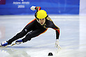 Ryosuke Sakazume (JPN), FEBRUARY 1, 2011 - Short Track : the men's 500m short track skating preliminaries during the 7th Asian Winter Games in Astana, Kazakhstan. (Photo by AFLO) [0006]